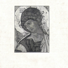 Favorsky Vladimir Andreevich (1886-1964) Angel from «Trinity» by A. Rublev. 1950. Paper, woodcut. 7,8x5,8.